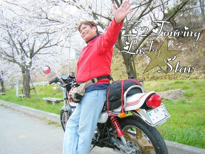 (○゜ε^○)v ィェィ♪ サイコーあはは♪ プリーズ☆加川