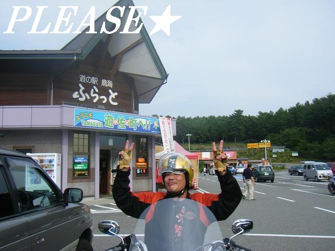 変わらない潮風に思いを寄せて。。NO5夏の日本海!カキ編