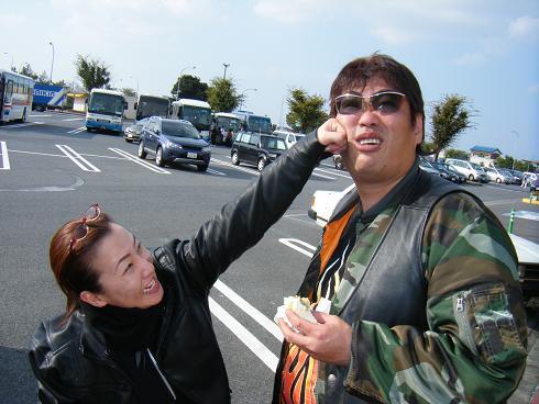東京の島あはは♪の美笑顔☆  NO7 気合のみどりんパンチ編