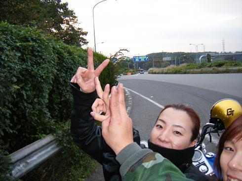 東京の島あはは♪の美笑顔☆  NO8 昭島が見えてきた編