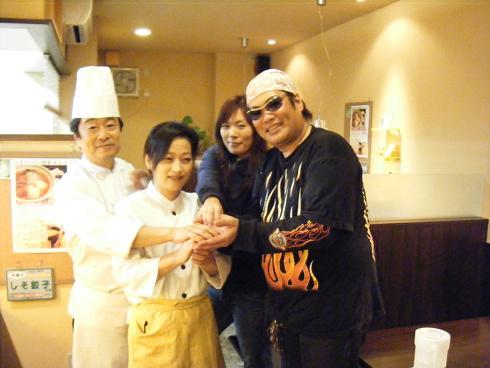 東京の島あはは♪の美笑顔☆  NO12 彩と菜プレゼンツ編