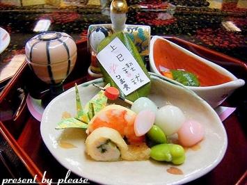 清流・庭園・山菜料理  玉貴  西川町 プリーズ☆加川