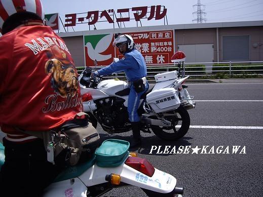 ピンチ!杜の都☆仙台! ツーリング 泉区理美容プリーズ☆加川