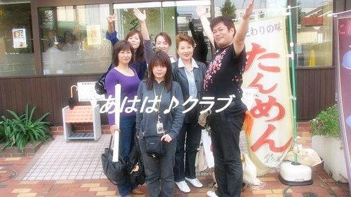 東京の島あはは♪の美笑顔☆  NO19  あはは♪の色紙編