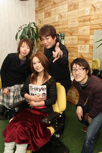先取り☆S-style 3月号 発売中♪