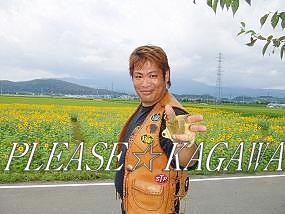 行こうぜっ2! 春ツーリング!  4月19日 プリーズ☆加川