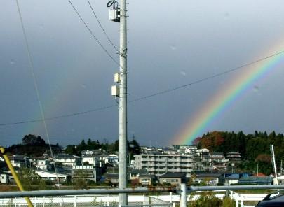 二重に虹が!