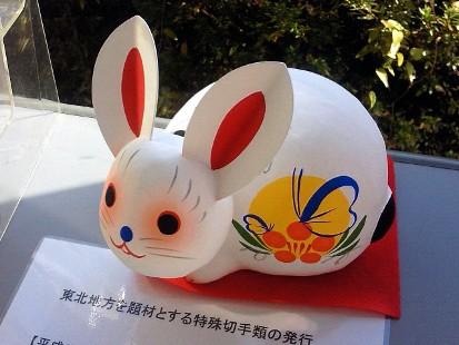 来年ウサギ歳