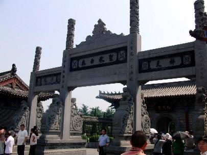 白馬寺(洛陽市)