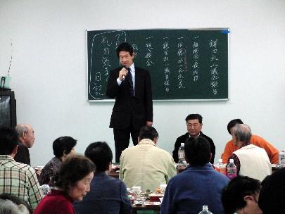 議会報告会開催
