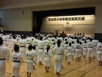 少林寺拳法県大会