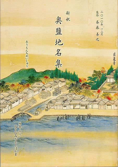 12月23日(木) の亀井邸開館情報