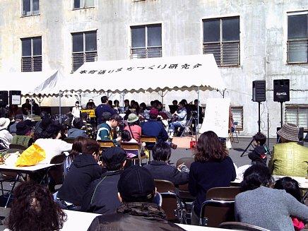 イベント『さくらさく アーティストの饗宴』開催状況とその他