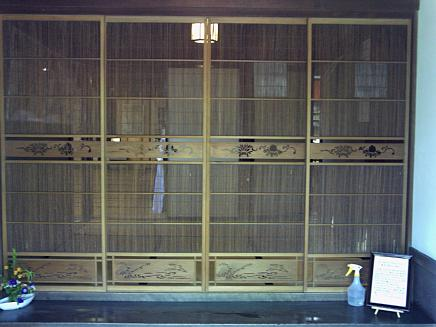 亀井邸の利用受付変更のお知らせ と 衣替え