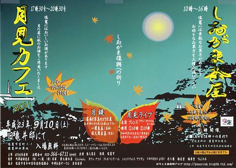 9月9日(金)は臨時休館いたします
