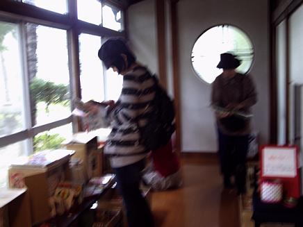 2011年秋の活動記録③ しおがま絵本村