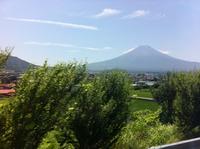 おー富士山!