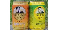 中国で新鮮な空気の缶詰を販売