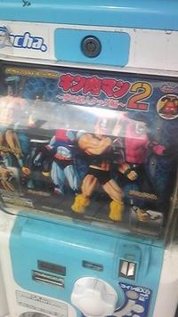キンケシ2~夢の超人タッグ編~