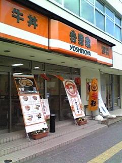 仙台広瀬通り店