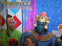 FNS27時間テレビ
