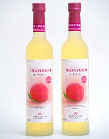 ピーチワイン「MONMO」