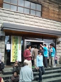 大石田新そば祭り♪
