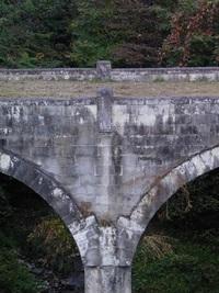 めがね橋♪