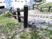樽石「いたや清水」♪