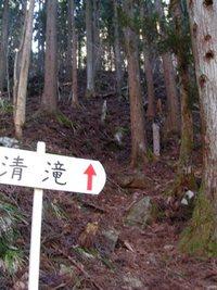 丸森の清滝♪