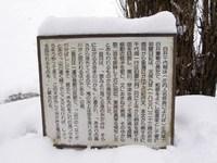 酒田市升田「玉簾の滝」