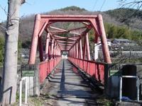 仙台 新落合橋♪