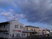 昨日の仙台市♪