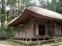 角田 高蔵寺 弐