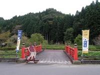 角田 入の坊滝