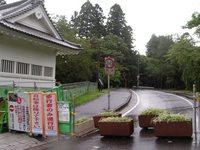 今朝の散歩(青葉城付近)
