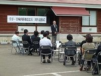 岩手・宮城内陸地震から3年と東日本大震災