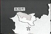 「風雪とともに 開拓地耕英」を観る(第3回)