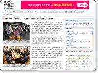 河北新報で紹介されました!(6/14)
