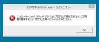 mfc120u.dllがないため、プログラムを開始できません。ってエラーが出たけど何をインストールしたら?