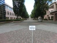 東北の公立大学キャンパスツアー
