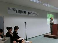 復興カジノin 仙台空港