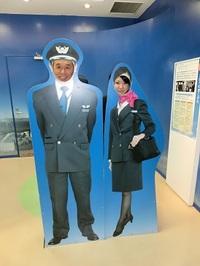 パイロットに転職か?