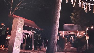 NHK「いく年くる年に」に写っていた石碑