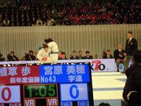 全日本空手道選手権個人戦in日本武道館