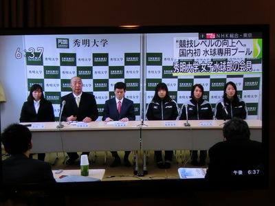 オリンピック日本代表になるか