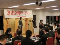 宮城日本香港協会春節祭パーティ