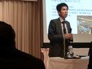 復興型IR(統合型リゾート開発)研究会