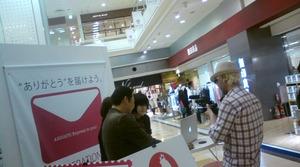 ☆ARIGATO Express to you!☆