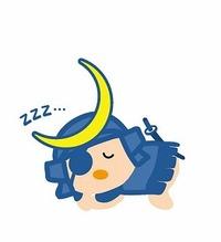 おやすみでござる